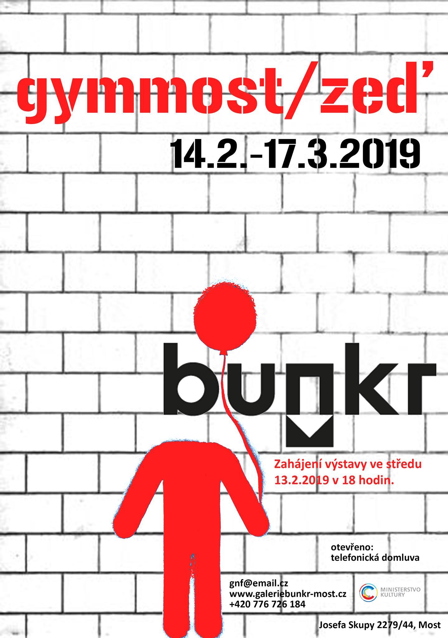 20190214_bunkr-mo
